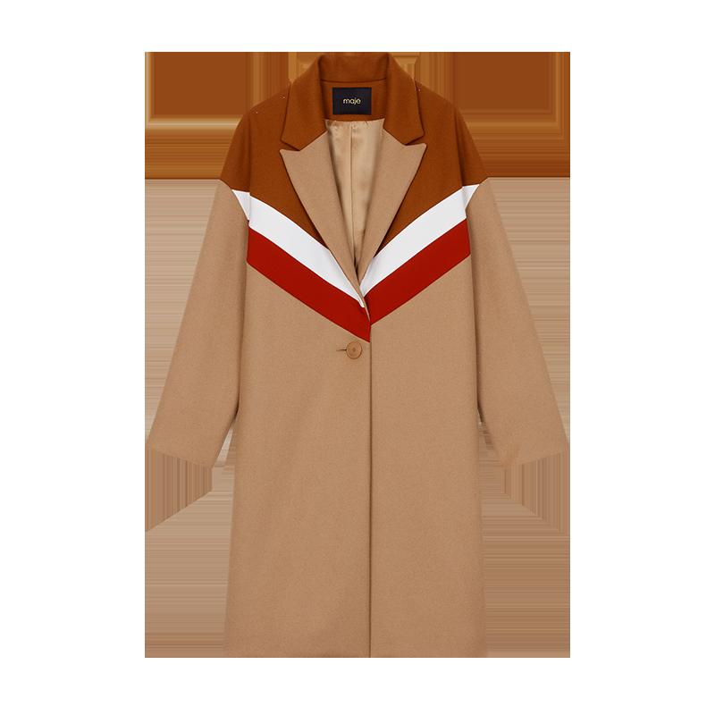Manteau beige ado